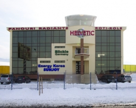 HELVETIC Brasov